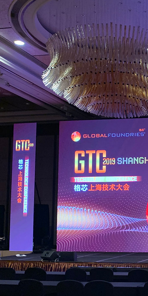GLOBALFOUNDRIES – GTC
